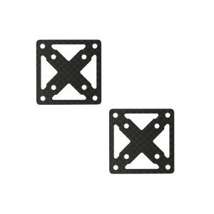 QAV-ULX Bottom Plate (Set of 2)