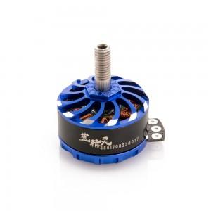 LDPOWER FR2307-2300KV Brushless Motor