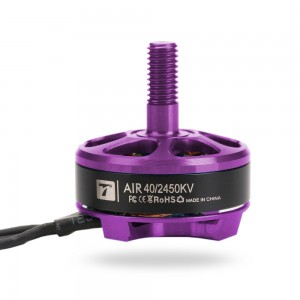 Tiger Motor Air 40 2450KV FPV Brushless Motor (Purple)