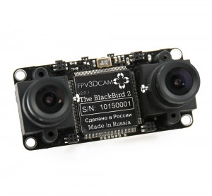 3D FPV Cam The BlackBird 2 3D Camera